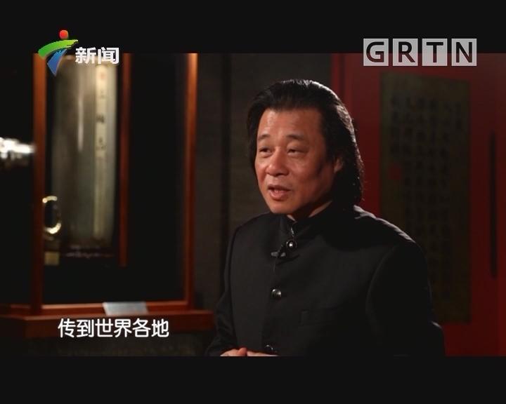 """[2018-02-25]岭南文化大家:王芝文:以一己之力 创""""微书""""奇迹"""