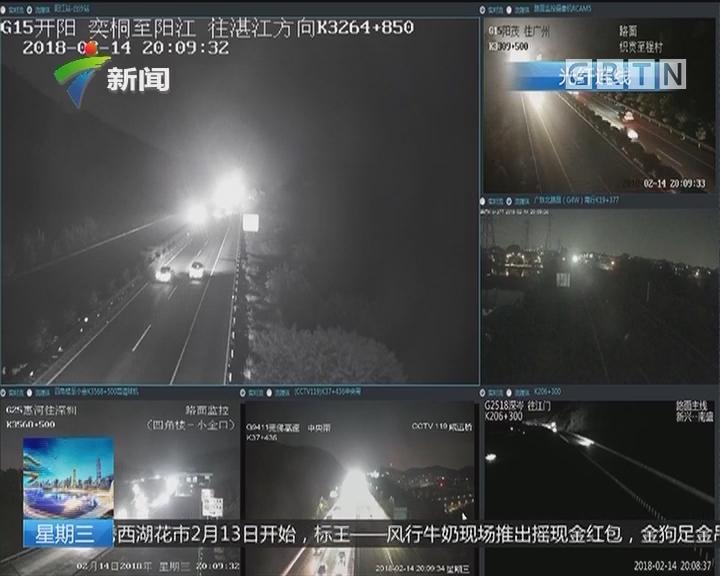 春运进行时:省内交通繁忙 机场高速车流量大