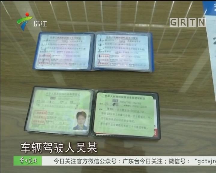 惠州查处一跨省非法营运大客车
