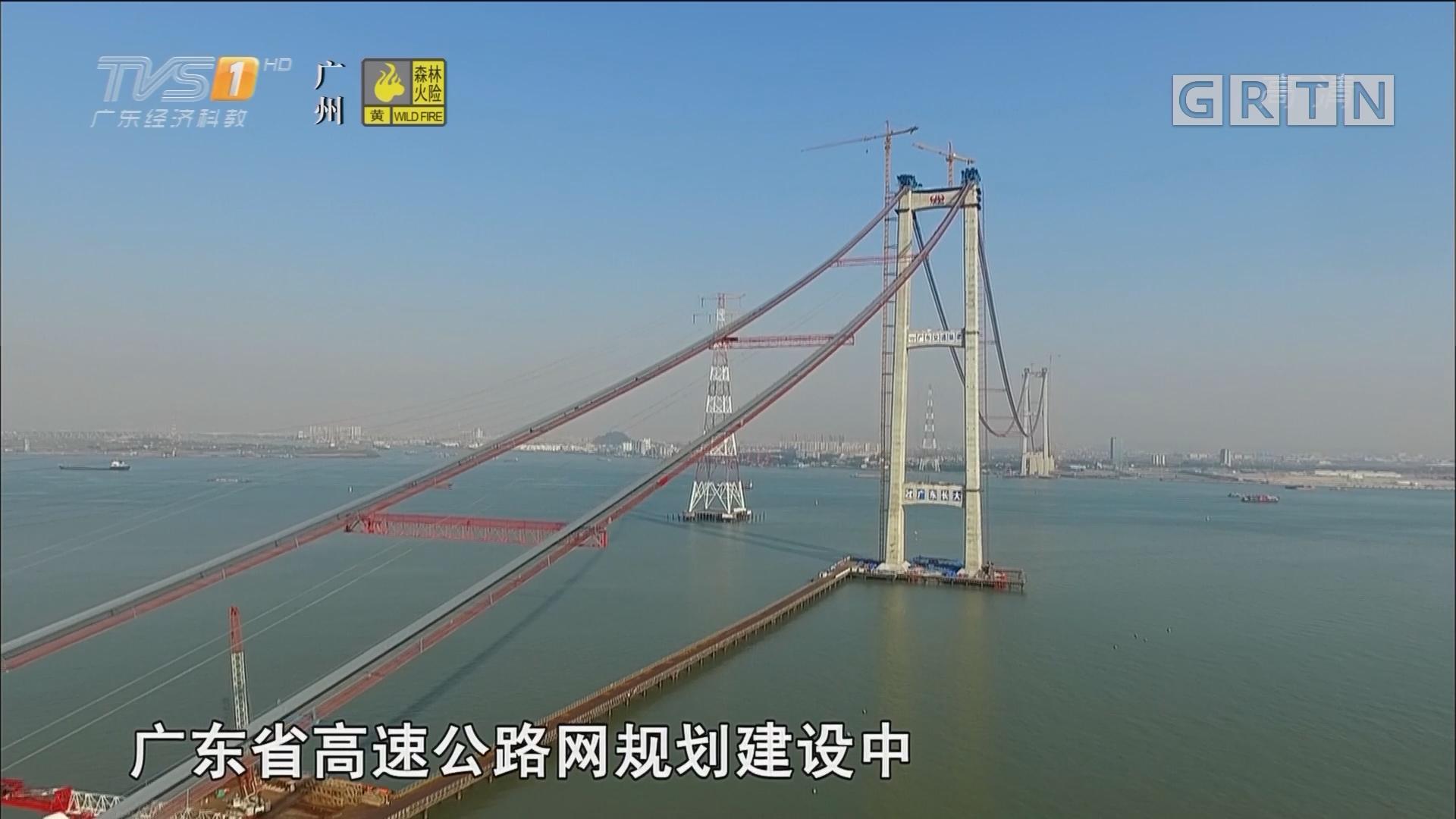 """超级工程在广东:""""世界第一跨""""虎门二桥"""