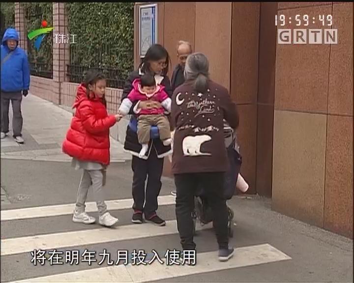 广州天河区试行社区微小型幼儿园