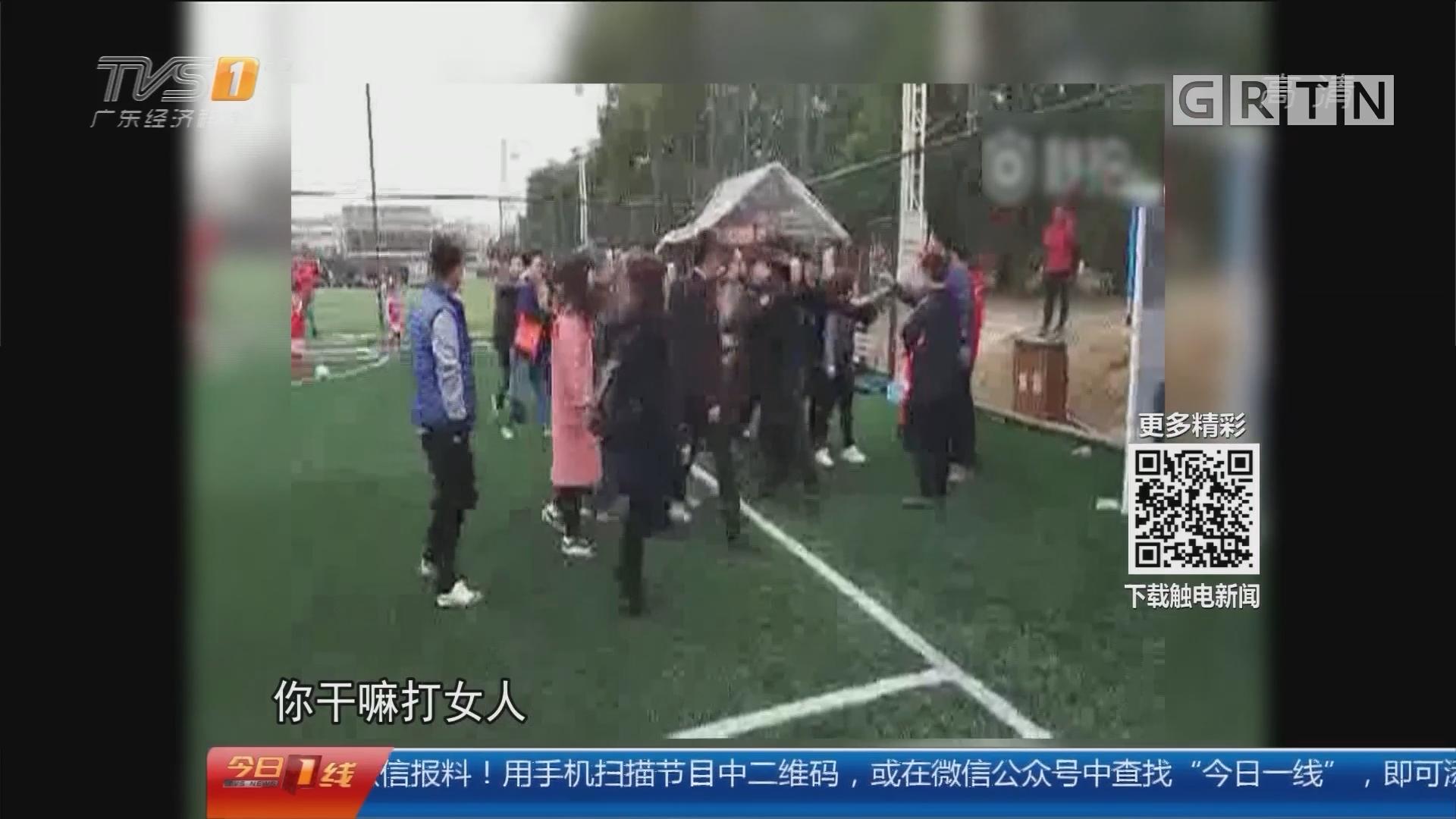 广州番禺:少儿足球赛 家长上演全武行