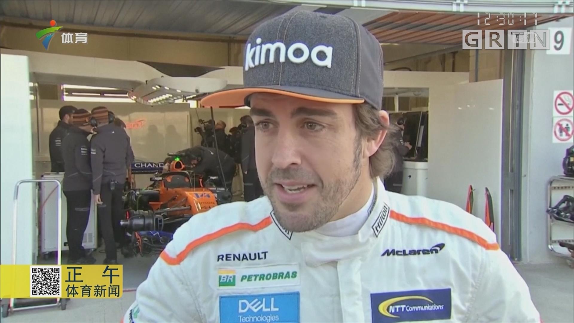 阿隆索试驾新车 对新赛季充满期待