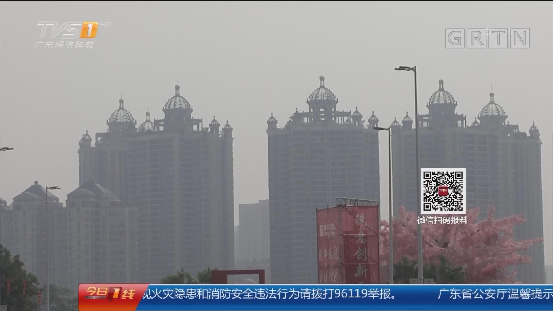 春节假期天气:广州今天雾霾严重 能见度低