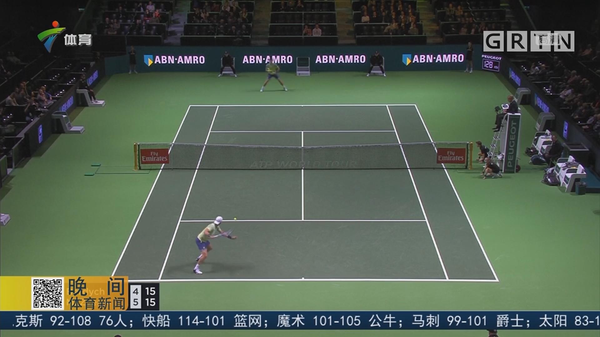 ATP鹿特丹赛 小兹维列夫、伯蒂奇晋级次轮