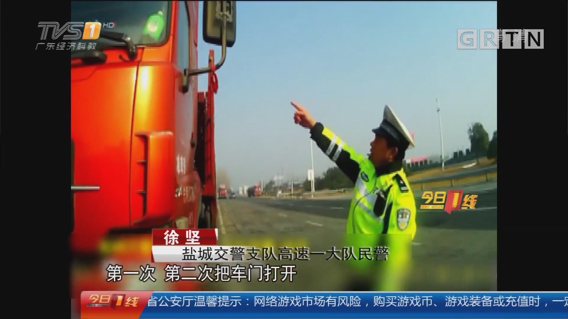 江苏:行贿不成锁门拒检 交警抡大锤破窗