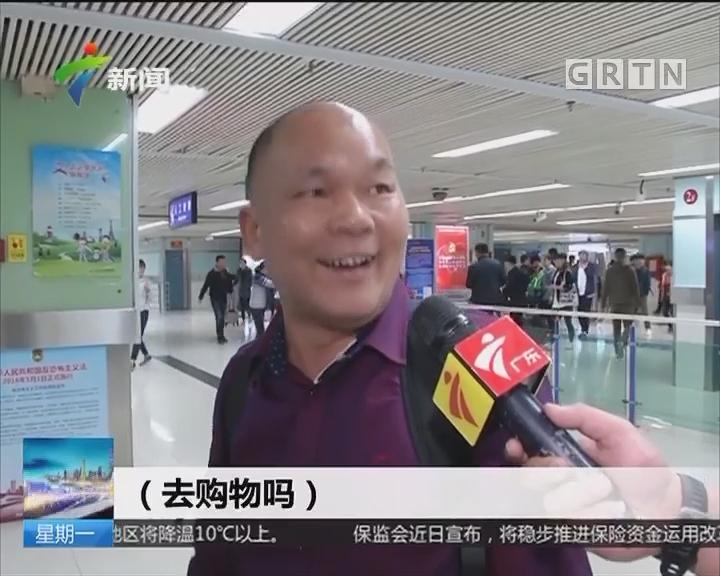 出境高峰 深圳:出境游热情不减 罗湖口岸迎出境高峰
