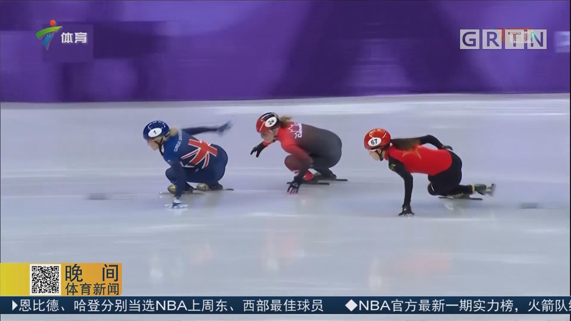 短道速滑 中国队有忧有喜