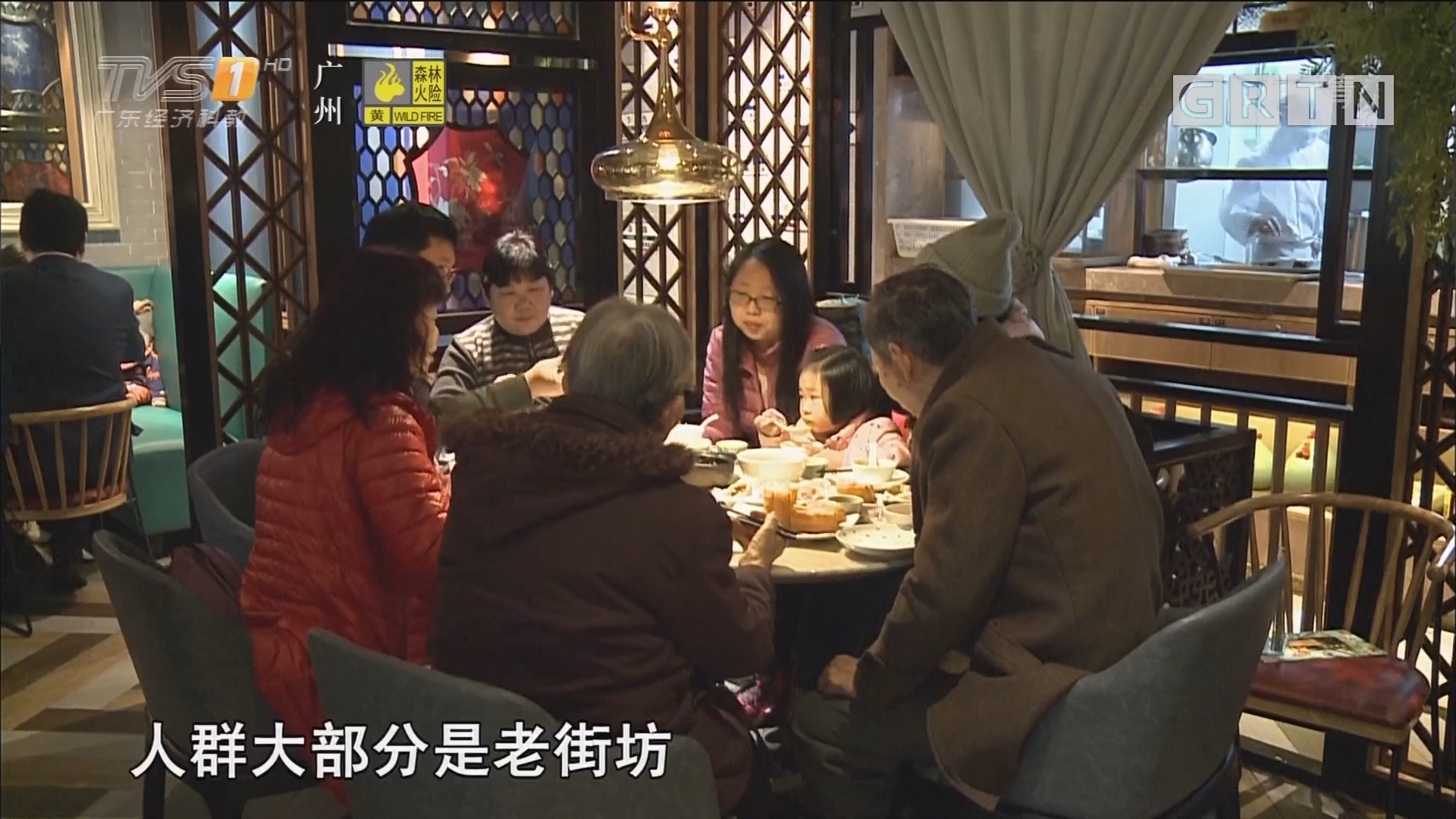 新春将至 广州人年夜饭这么吃