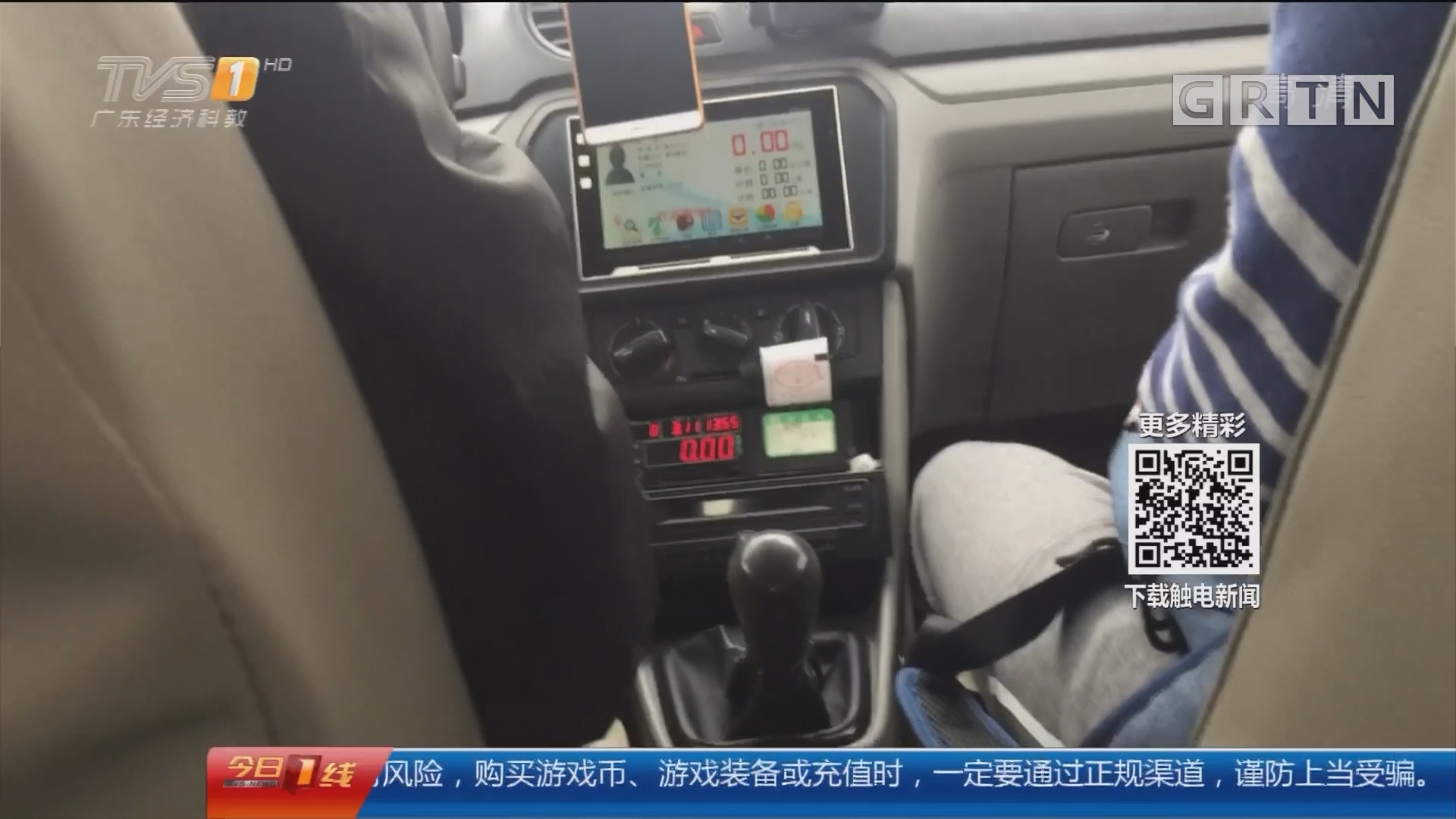 春运交通乱象:佛山 车站门前出租车 不打表还加价