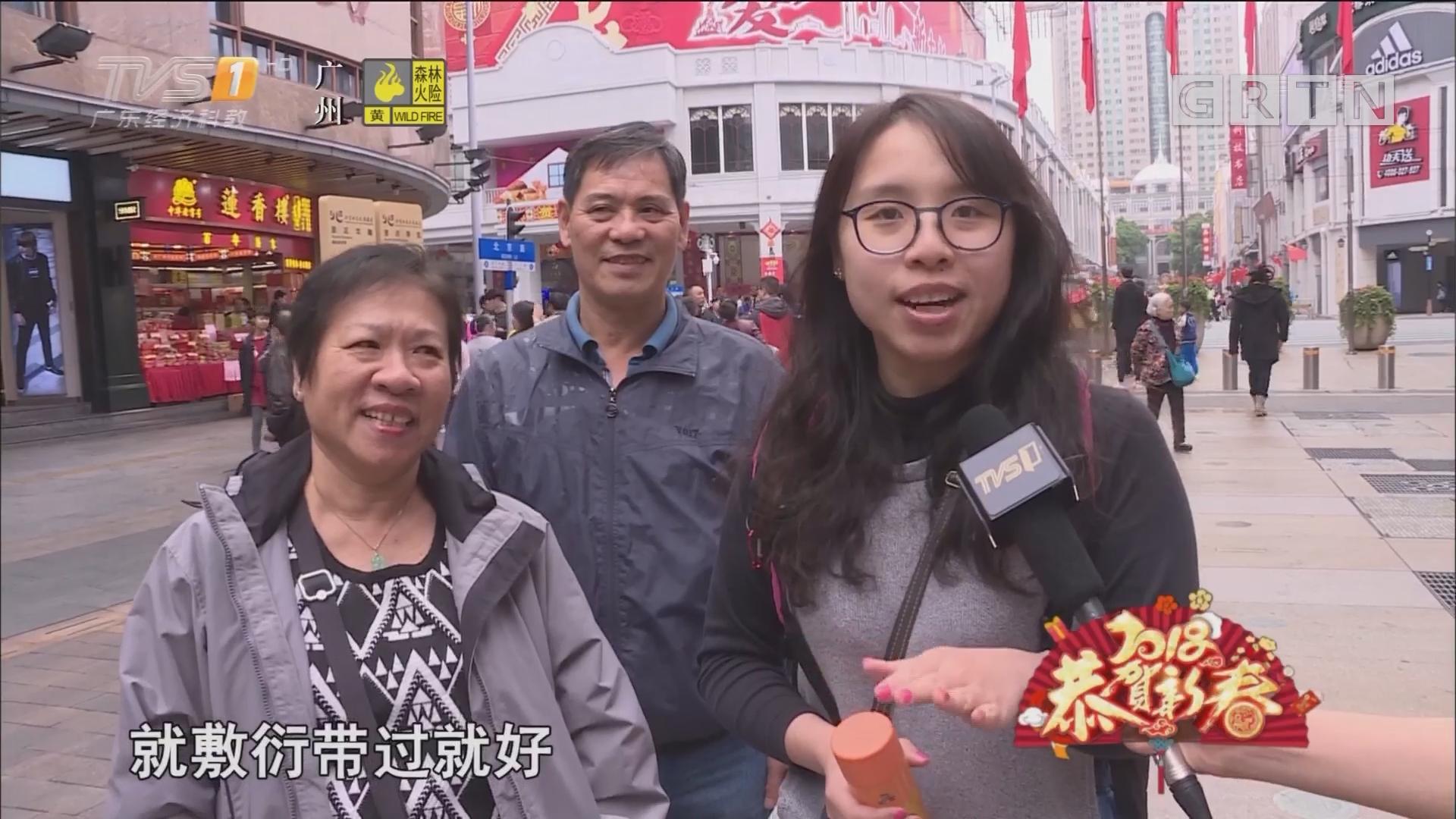 妙语连珠 春节最怕被亲戚问什么?