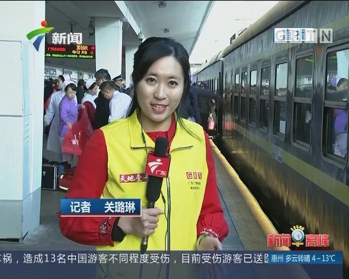 """广州-武昌""""爱心专列""""今早广州火车站开出"""