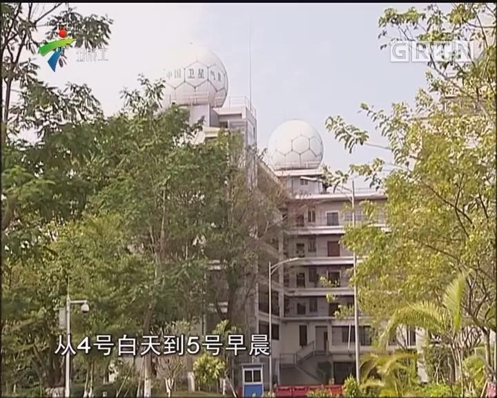 广东天气渐渐回暖 6日大部晴间多云