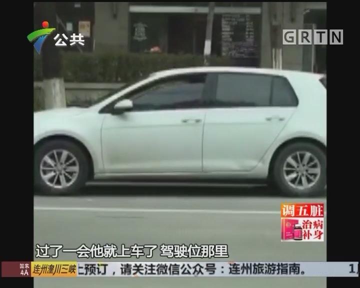 佛山:网传小孩偷开小车上路 警方暂没收到报案