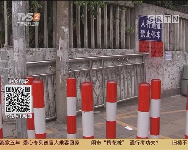"""广州番禺:闹市""""梅花桩"""" 通行考功夫?"""