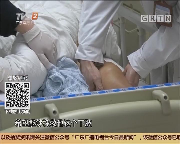 广州海珠:八旬患者跨省转运 出动直升机