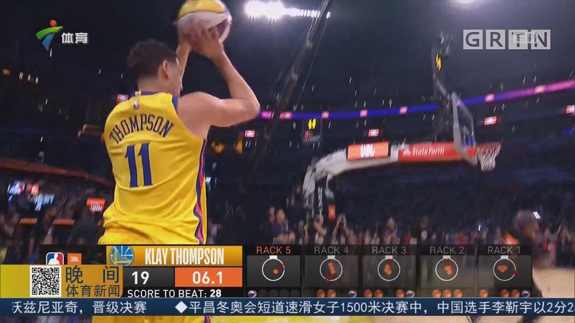 NBA全明星周末 米切尔勇夺扣篮王