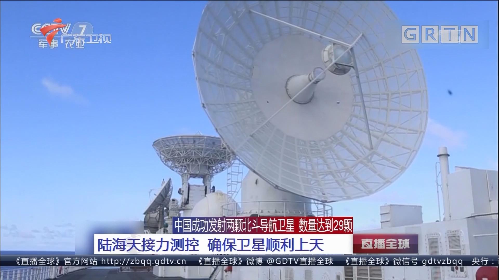 中国成功发射两颗北斗导航卫星 数量达到29颗:第112次发射 当地村民激动不已