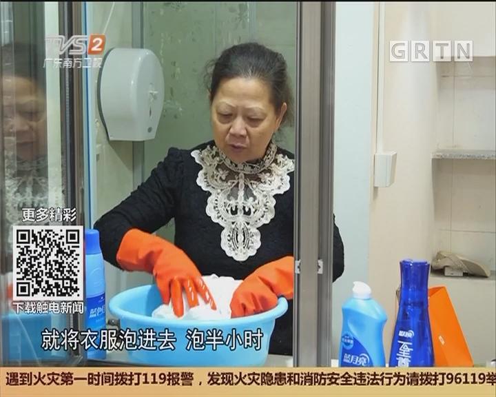 年廿八洗邋遢:妙招加神器 轻松洗衣