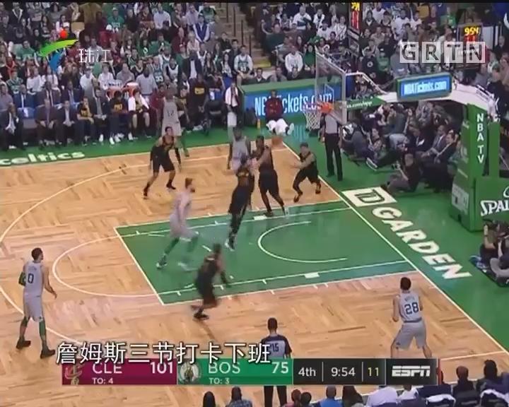 NBA:骑士痛宰绿军收获3连胜