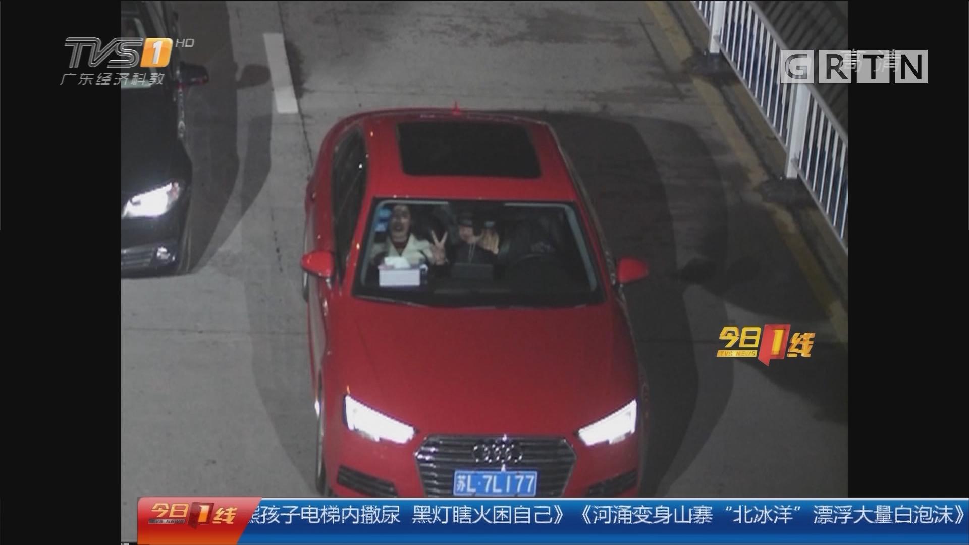 """江苏镇江:男子醉驾撞车 事前还对监控摆""""剪刀手"""""""