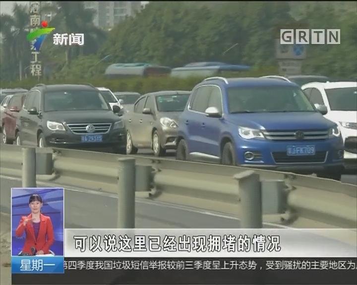广东:今迎返程小高峰 粤西粤东高速车流大