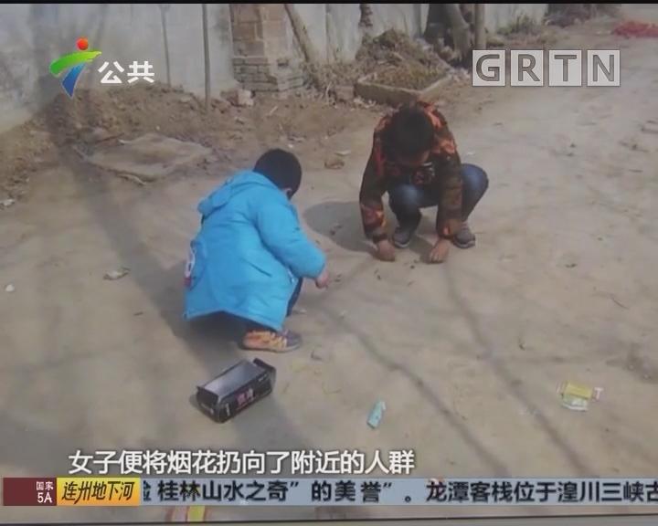 东莞:女子违规燃放烟花 民警制止被咬伤