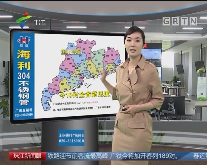 20180210天气连线