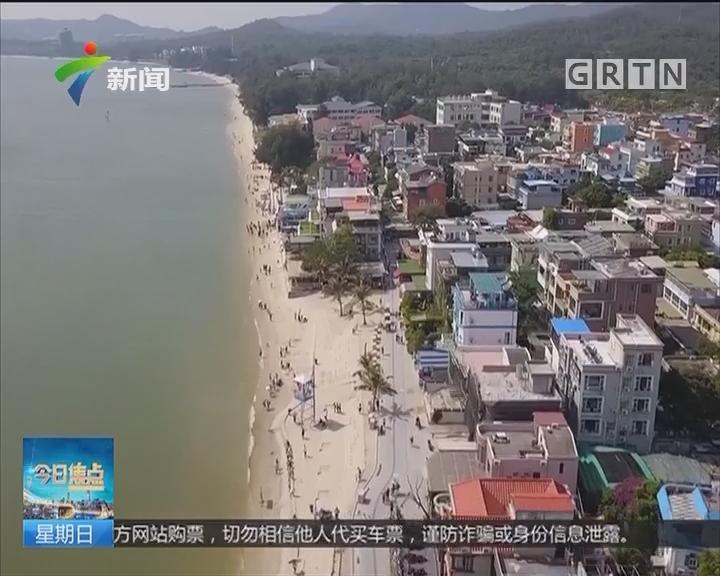 活力广东 缤纷滨海:大鹏半岛民宿群 滨海旅游新体验