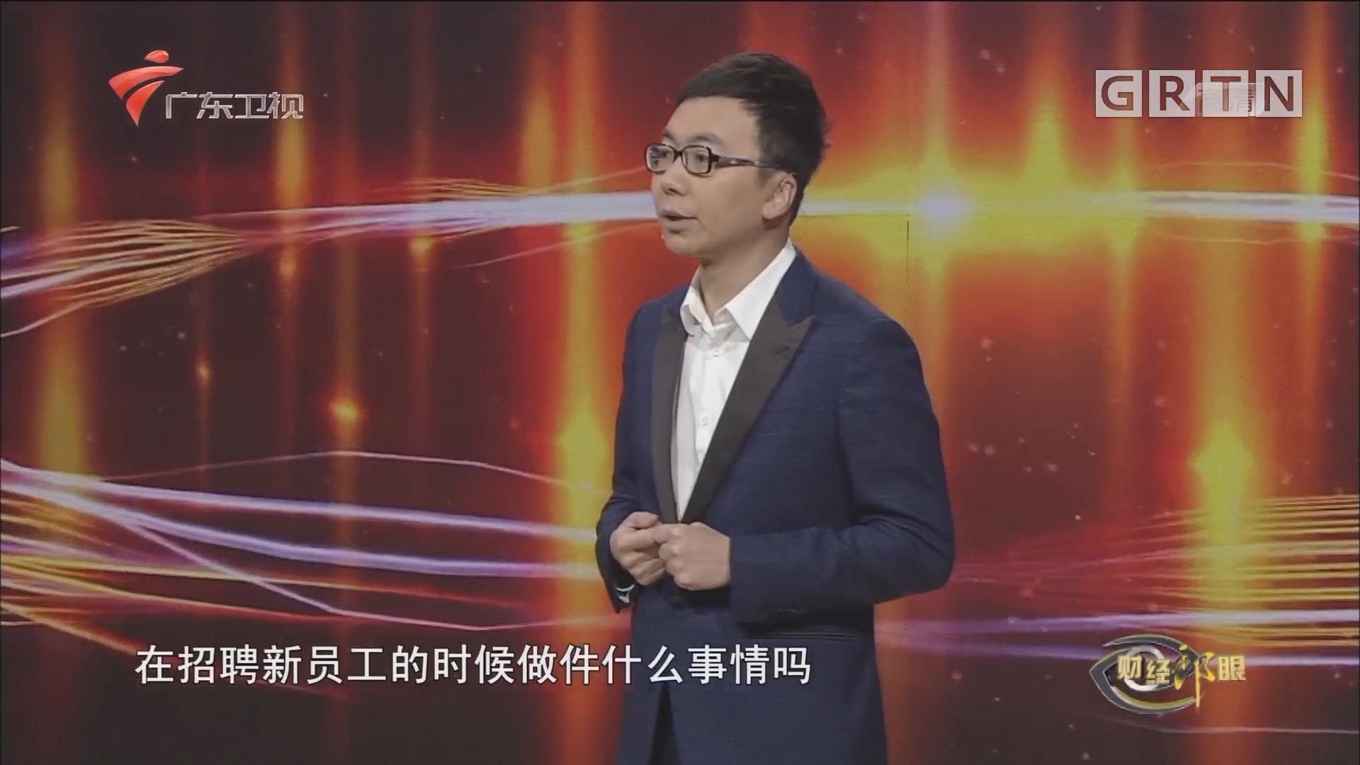 "[HD][2018-02-12]财经郎眼:金融监管的""数""与""方"""