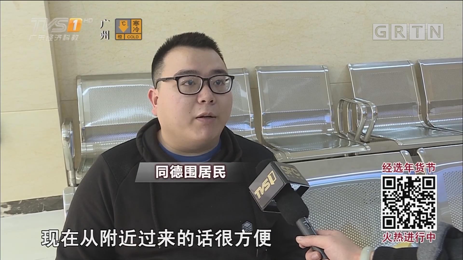 """韩志鹏:同德围""""突围""""六年的故事(下)"""