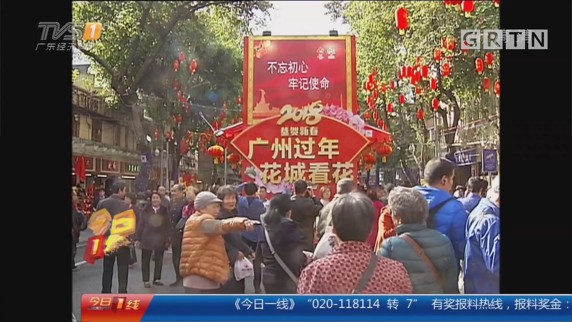 广州花市:百年西湖花市 热闹开锣