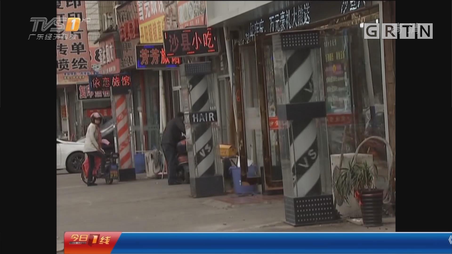 江苏常州:整容缺钱 竟色诱老板拍照敲诈