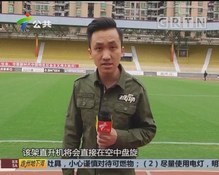 直升机跨广西广东两省 全力营救病重婴儿
