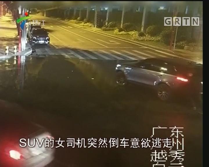 女司机驾新车撞的士 拖行碾压的哥后逃逸