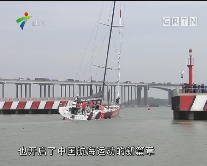沃尔沃环球帆船赛广州停靠站落下帷幕