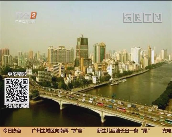 人民桥:老桥新貌欧陆风 本土元素暗藏其中
