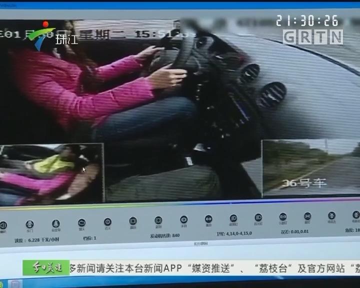 """深圳:""""路怒""""司机强行逼停考试车"""