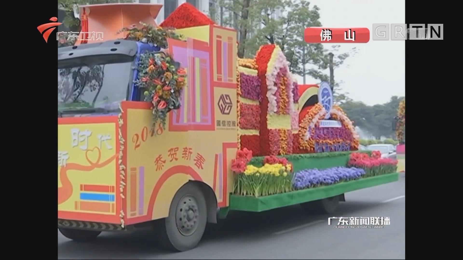 逛庙会 看花灯 花车巡游 广东各地欢乐过大年
