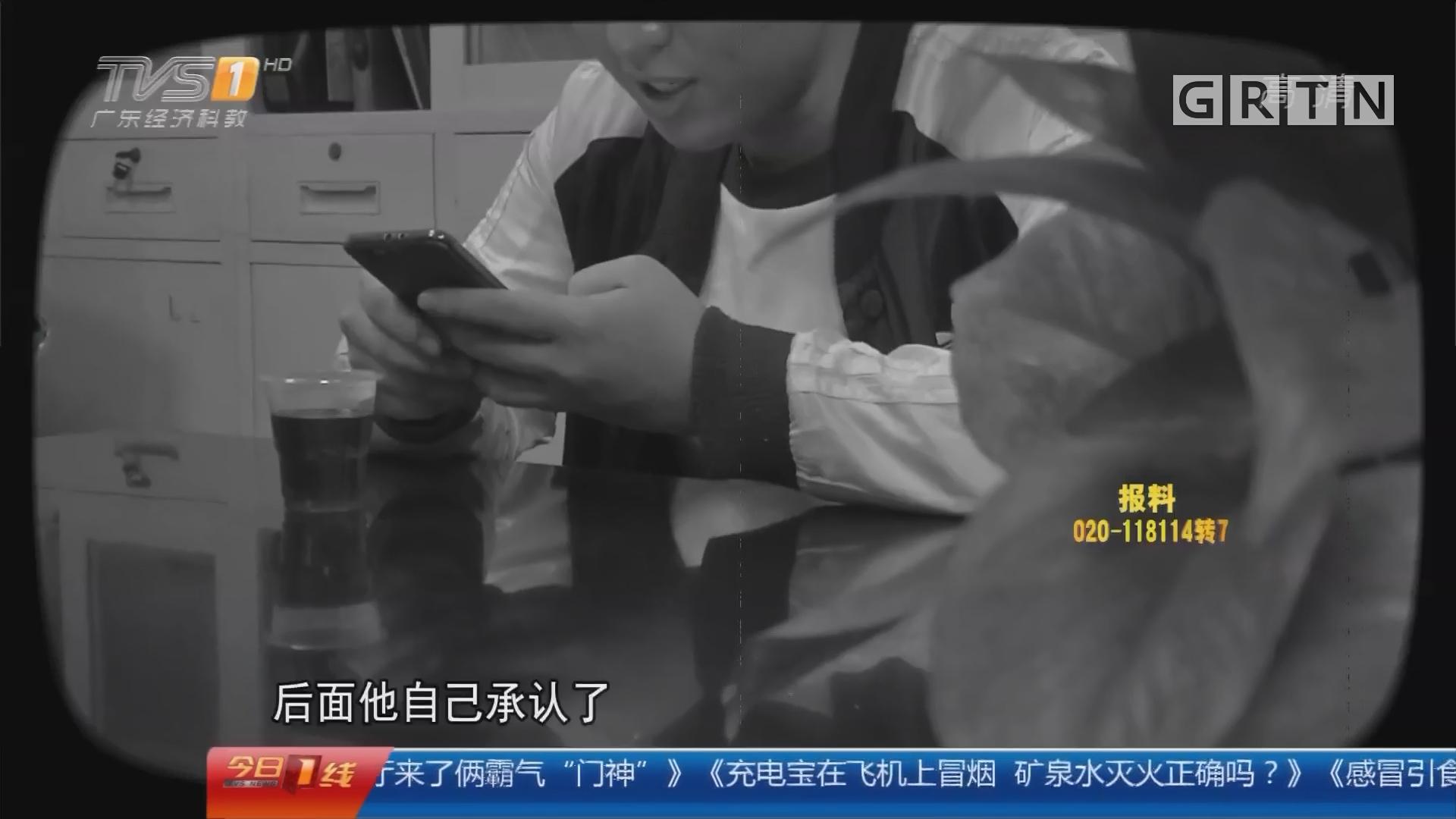 广州花都:遭三男子打劫? 醉猫报假警被拘10日