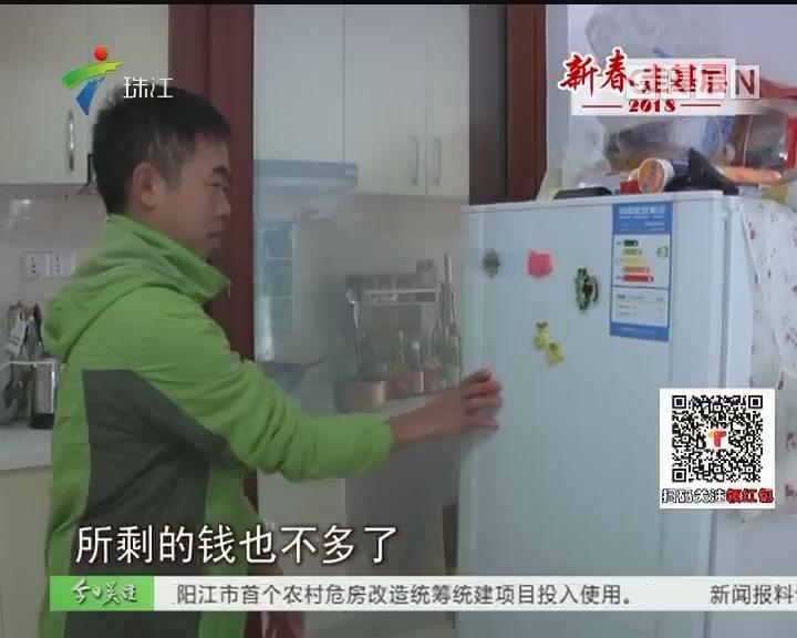 温暖回家路:四川小伙在粤打拼10年成教练 欢喜还乡