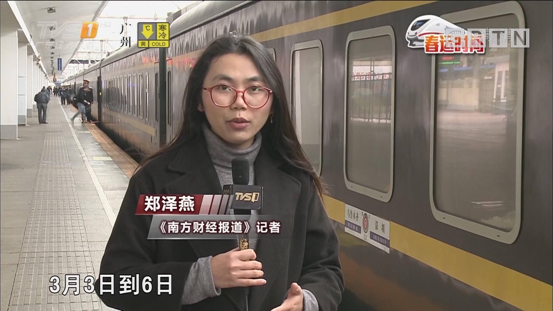 春节长假广铁发送旅客728.2万人