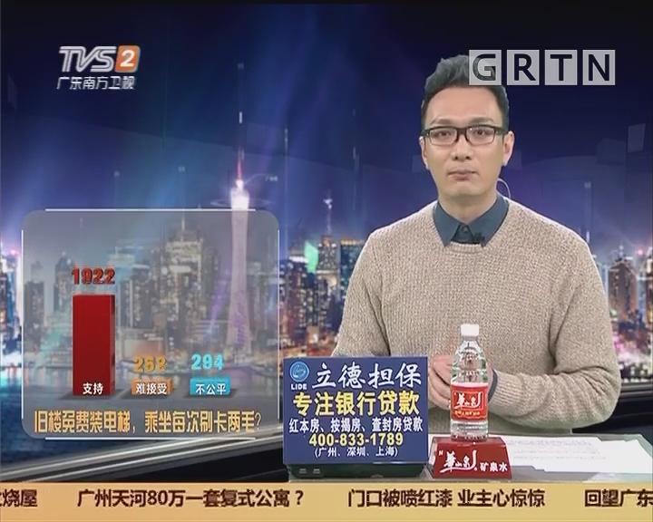 20180223互动集锦