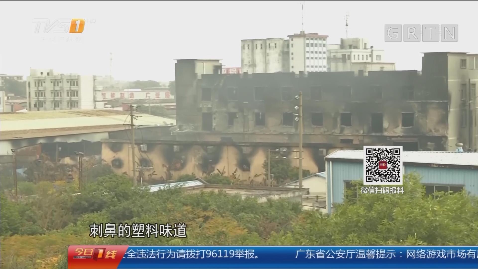佛山南海:玩具厂仓库失火 三层楼烧通天