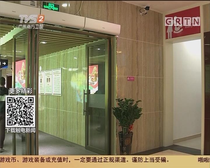 春运路上之厕所革命:勒流服务区 旧貌换新颜 整洁敞亮真方便