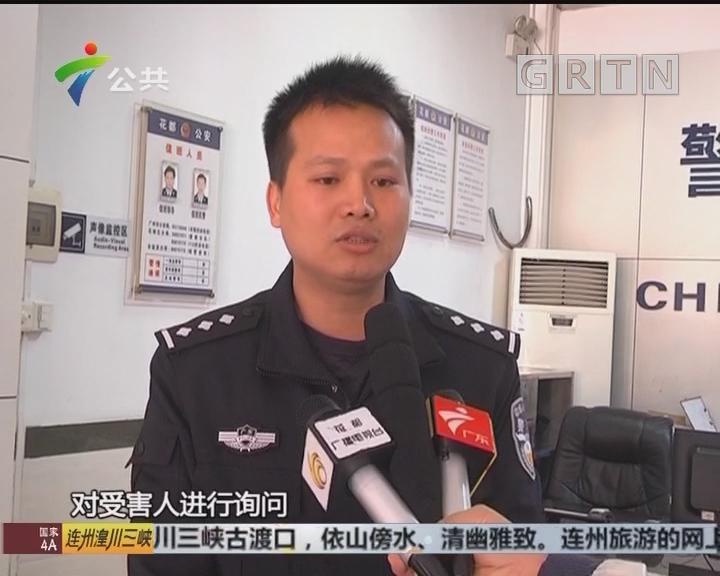 广州:男子称被殴打抢劫 原是酒后报假警