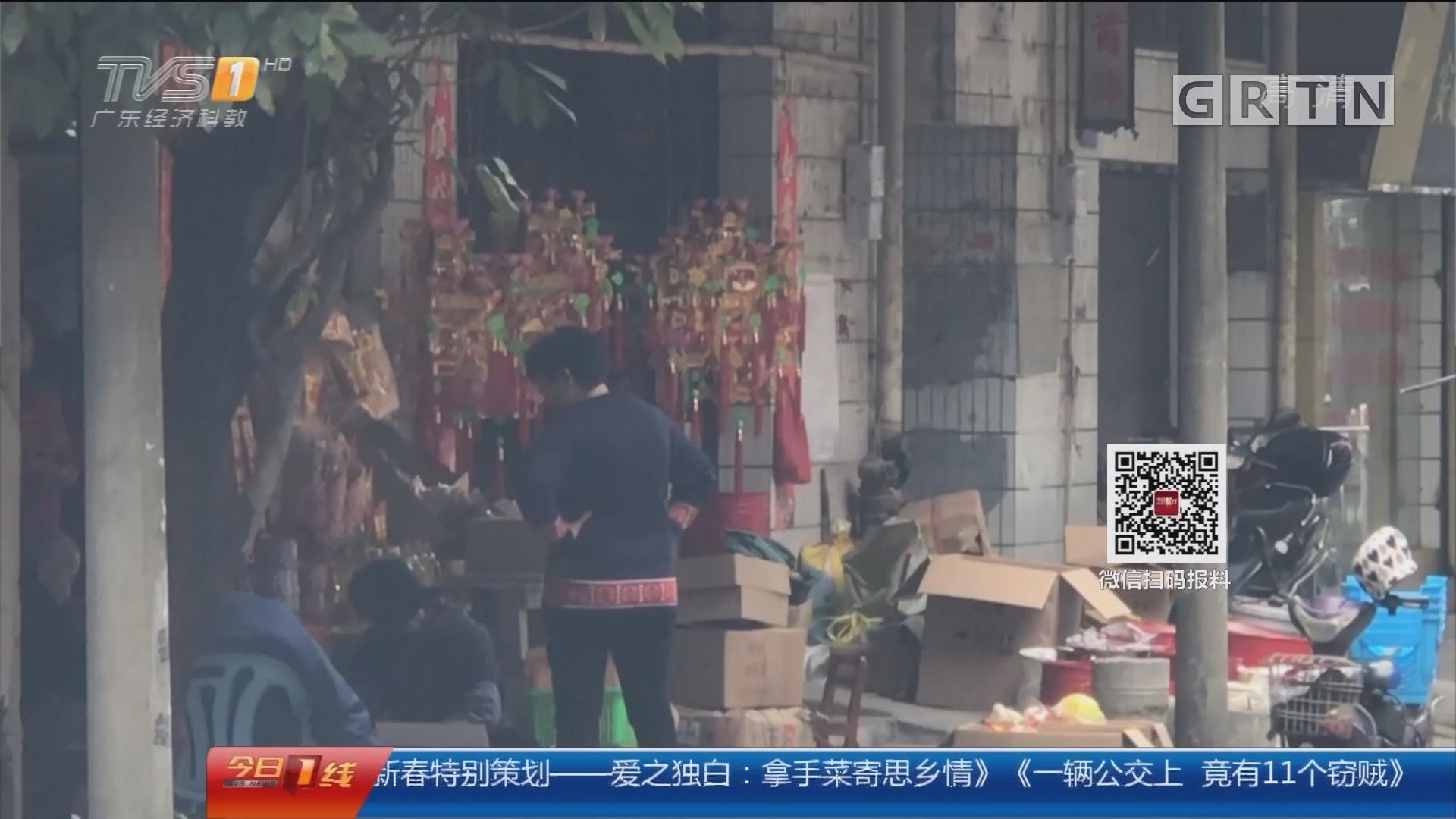 广州白云:百米长巷暗藏鞭炮街 烟花爆竹偷偷卖