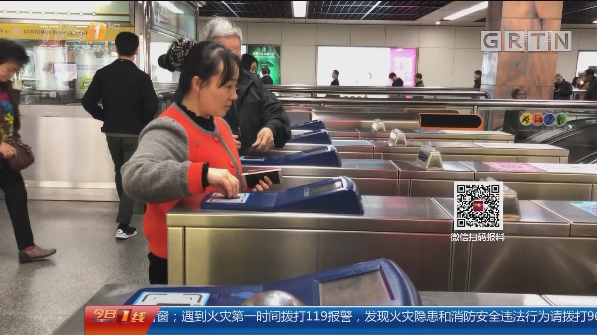 广州:羊城通+闪付信用卡 会重复扣费?!