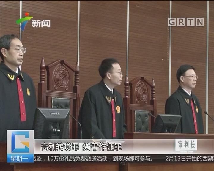 广东集中宣判一批涉黑刑事案件