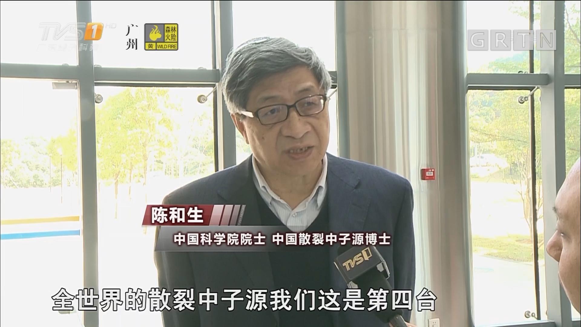 超级工程在广东:大国重器 中国散裂中子源(上)